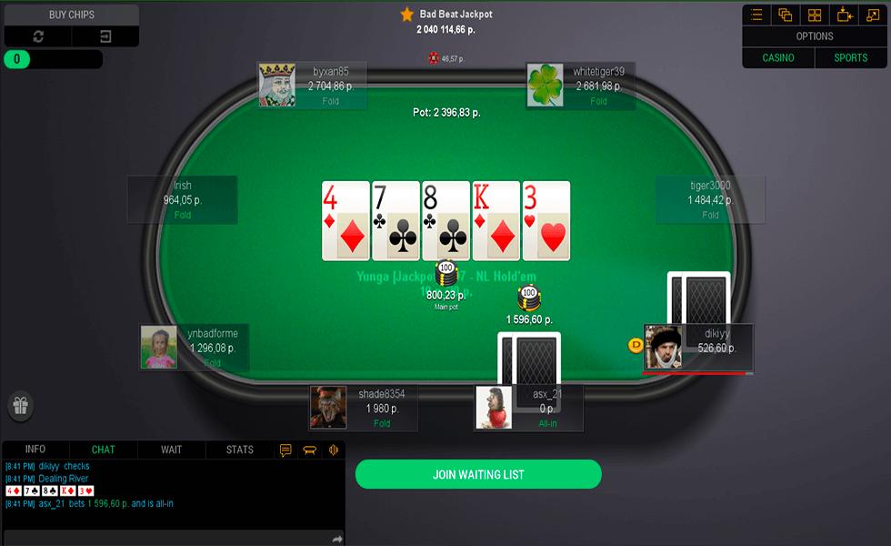 Sito di poker  PokerDom