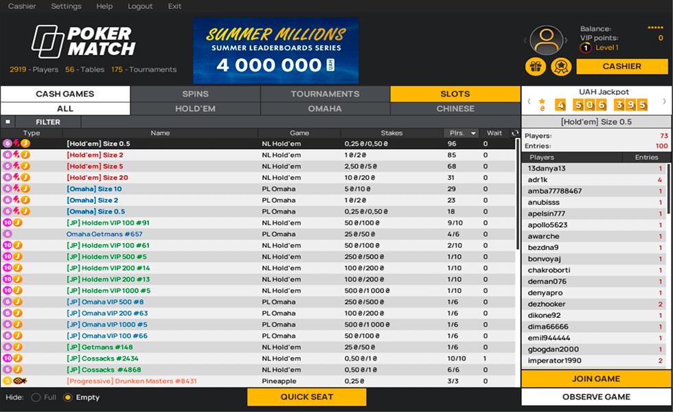 Site de Poker PokerMatch